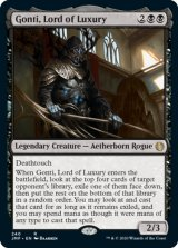 豪華の王、ゴンティ/Gonti, Lord of Luxury 【英語版】 [JMP-黒R]