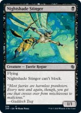 ベラドンナのとげ刺し/Nightshade Stinger 【英語版】 [JMP-黒C]