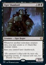 オーガの貧王/Ogre Slumlord 【英語版】 [JMP-黒R]