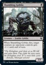 よろめくゴブリン/Shambling Goblin 【英語版】 [JMP-黒C]