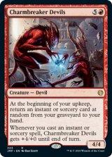 護符破りの小悪魔/Charmbreaker Devils 【英語版】 [JMP-赤R]