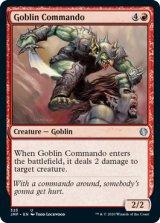 ゴブリンの猛士/Goblin Commando 【英語版】 [JMP-赤U]