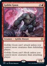 ゴブリンのうすのろ/Goblin Goon 【英語版】 [JMP-赤R]