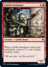 ゴブリンの扇動者/Goblin Instigator 【英語版】 [JMP-赤C]
