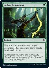 高木の武装/Arbor Armament 【英語版】 [JMP-緑C]