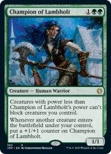 ラムホルトの勇者/Champion of Lambholt 【英語版】 [JMP-緑R]