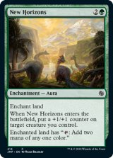 新たな地平/New Horizons 【英語版】 [JMP-緑C]