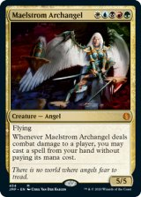 大渦の大天使/Maelstrom Archangel 【英語版】 [JMP-金MR]