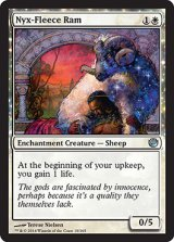 ニクス毛の雄羊/Nyx-Fleece Ram 【英語版】 [JOU-白U]《状態:NM》