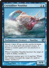 水晶オウムガイ/Crystalline Nautilus 【英語版】 [JOU-青U]《状態:NM》