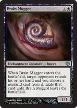 脳蛆/Brain Maggot 【英語版】 [JOU-黒U]《状態:NM》