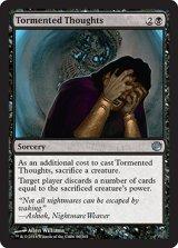 苛まれし思考/Tormented Thoughts 【英語版】 [JOU-黒U]《状態:NM》