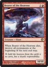 天を支える者/Bearer of the Heavens 【英語版】 [JOU-赤R]《状態:NM》