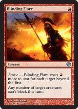 眩しい炎/Blinding Flare 【英語版】 [JOU-赤U]《状態:NM》