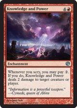 知識と力/Knowledge and Power 【英語版】 [JOU-赤U]《状態:NM》