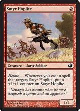 サテュロスの重装歩兵/Satyr Hoplite 【英語版】 [JOU-赤C]
