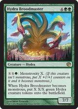 ハイドラの繁殖主/Hydra Broodmaster 【英語版】 [JOU-緑R]
