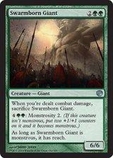 群れ生まれの巨人/Swarmborn Giant 【英語版】 [JOU-緑U]《状態:NM》