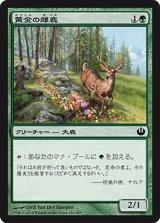 黄金の雌鹿/Golden Hind 【日本語版】 [JOU-緑C]《状態:NM》