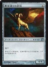 黄金造りの歩哨/Gold-Forged Sentinel 【日本語版】 [JOU-灰U]