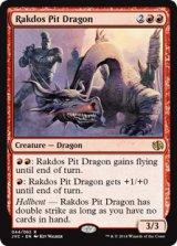 ラクドスの地獄ドラゴン/Rakdos Pit Dragon 【英語版】[JVC-赤R]