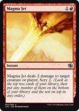 マグマの噴流/Magma Jet 【英語版】[JVC-赤U]