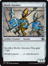ボトルのノーム/Bottle Gnomes 【英語版】[JVC-灰U]