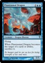幻影のドラゴン/Phantasmal Dragon 【英語版】 [JvV-青U]