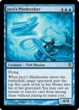 ジェイスの精神追い/Jace's Mindseeker 【英語版】 [JvV-青R]
