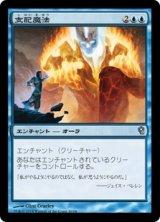 支配魔法/Control Magic 【日本語版】 [JvV-青U]《状態:NM》