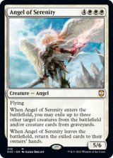 静穏の天使/Angel of Serenity 【英語版】 [KHC-白MR]