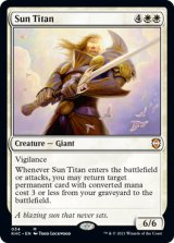 太陽のタイタン/Sun Titan 【英語版】 [KHC-白MR]
