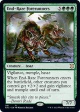 終末の祟りの先陣/End-Raze Forerunners 【英語版】 [KHC-緑R]