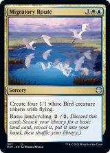 渡り鳥の経路/Migratory Route 【英語版】 [KHC-金U]
