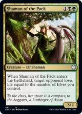 群れのシャーマン/Shaman of the Pack 【英語版】 [KHC-金U]