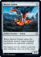 隕石ゴーレム/Meteor Golem 【英語版】 [KHC-灰U]
