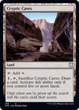 謎めいた洞窟/Cryptic Caves 【英語版】 [KHC-土地U]
