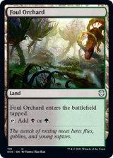 穢れた果樹園/Foul Orchard 【英語版】 [KHC-土地U]