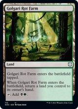 ゴルガリの腐敗農場/Golgari Rot Farm 【英語版】 [KHC-土地U]