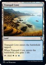平穏な入り江/Tranquil Cove 【英語版】 [KHC-土地C]