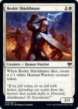 ベスキールの盾仲間/Beskir Shieldmate 【英語版】 [KHM-白C]
