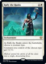 【予約】兵員の結集/Rally the Ranks 【英語版】 [KHM-白R]