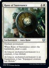 持続のルーン/Rune of Sustenance 【英語版】 [KHM-白U]
