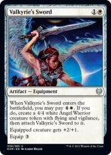 戦乙女の剣/Valkyrie's Sword 【英語版】 [KHM-白U]