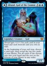 【予約】星界の神、アールンド/Alrund, God of the Cosmos 【英語版】 [KHM-青MR]