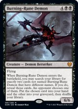 【予約】燃えルーンの悪魔/Burning-Rune Demon 【英語版】 [KHM-黒MR]