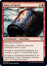 速度のルーン/Rune of Speed 【英語版】 [KHM-赤U]