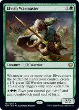 エルフの戦練者/Elvish Warmaster 【英語版】 [KHM-緑R]