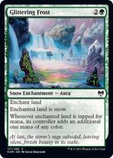 輝く霜/Glittering Frost 【英語版】 [KHM-緑C]