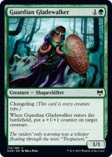 護衛の林歩き/Guardian Gladewalker 【英語版】 [KHM-緑C]